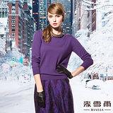 【麥雪爾】美麗人生~馬卡龍素面圓領義大利羊毛針織上衣