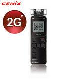 【CENIX】2G高品質專業錄音筆VR-N505(2G)
