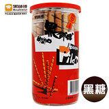 【黑師傅捲心酥】黑糖口味3罐(200g/罐)