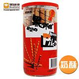 【黑師傅捲心酥】奶酥口味3罐(200g/罐)