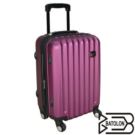 【BATOLON寶龍】20吋-時尚美型ABS輕硬殼旅行拉桿箱