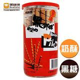 【黑師傅捲心酥】黑糖口味2罐+奶酥口味1罐,共3罐(200g/罐)