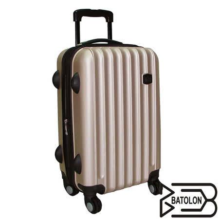 【BATOLON寶龍】24吋-時尚美型ABS輕硬殼旅行拉桿箱