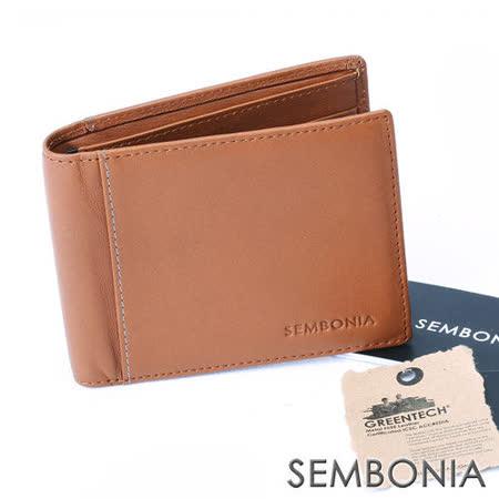SEMBONIA 夢行者系列三卡透明窗短夾(褐色)SM171-501-85