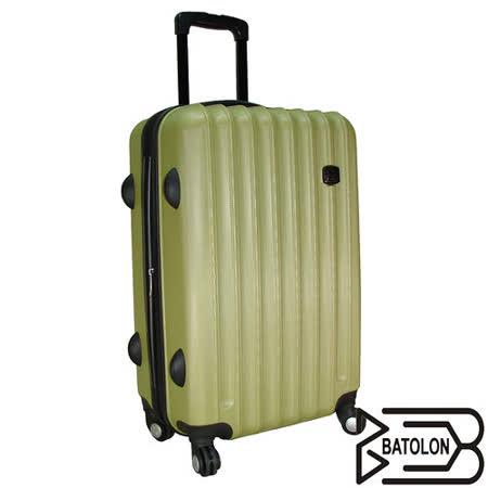 【BATOLON寶龍】28吋-時尚美型ABS輕硬殼旅行拉桿箱