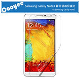 Cooyee Samsung Galaxy Note3 霧面螢幕保護貼