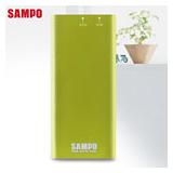 【SAMPO聲寶】充電式暖手器(HX-D1114XL)