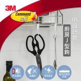 【SAMPO聲寶】音樂按摩枕(ME-D1105EL)