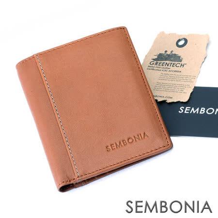 SEMBONIA 夢行者系列名片夾(褐色)SM171-701-85