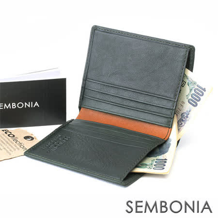 SEMBONIA 夢行者系列名片夾(卡其綠)SM171-701-96