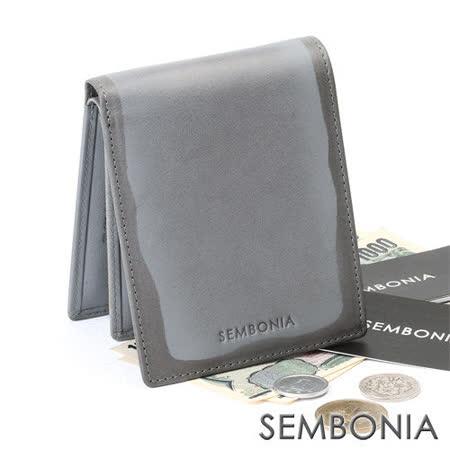 SEMBONIA 旅人印記九卡可翻式相片短夾(灰藍色)SM175-503-88