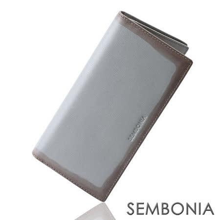 SEMBONIA 旅人印記十五卡長夾(灰藍色)SM175-504-88