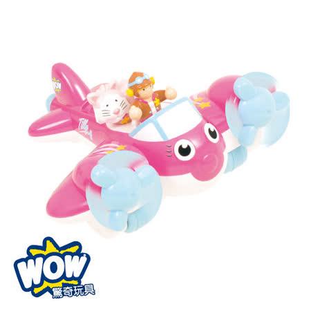 英國【WOW Toys 驚奇玩具】 探險飛機 蒂莉