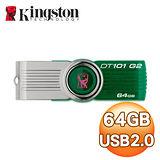 Kingston金士頓 DT101G2 64GB 隨身碟