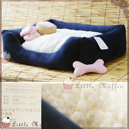 【Little Muffin小馬芬】日本KOJIMA 超細纖維方型寵物床(藏青) pet iris可參考 58x48x18cm