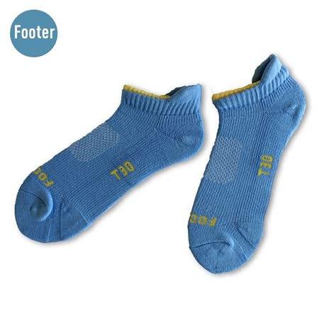 (任選)Footer健康除臭襪_MEN機能運動船短襪(T30藍黃)