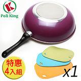 【保麗晶】韓國魅惑紫白牙陶瓷不沾炒鍋32cm+韓國除菌砧板
