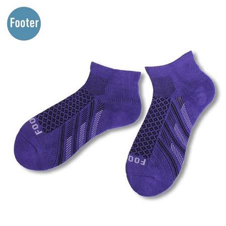(任選)Footer健康除臭襪_FUNCTION女款輕壓力機能除臭襪(T94-紫)
