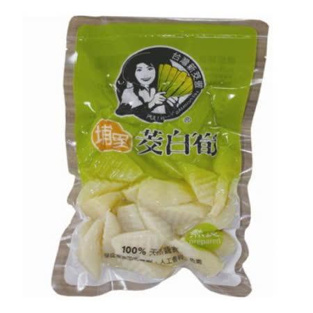台灣新茭傲 可愛波浪筍300gx5包(茭白筍)(截切筍)