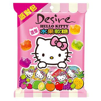 乖乖Desire水果軟糖派對包250g