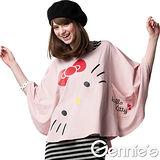 【Gennie's奇妮】Hello Kitty多功能斗篷式哺乳造型巾(兩色可選)(KX01)