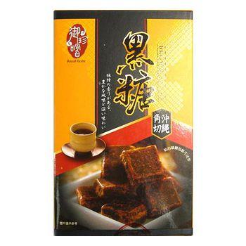 御珍嚐沖繩角切原味黑糖