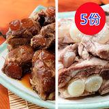 【新興四六一小吃店】人氣軟骨肉5份組(紅燒3份+清燉2份)-500G家庭號-含運
