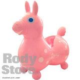 《 義大利 RODY 》跳跳小馬 (粉紅色)