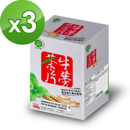 【笑蒡隊】牛蒡茶片(300g/盒)*3盒