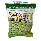翠果子哇沙米豆250g