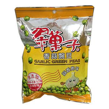 翠果子香蒜豌豆豆225g
