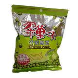 翠果子芥末豌豆豆225g