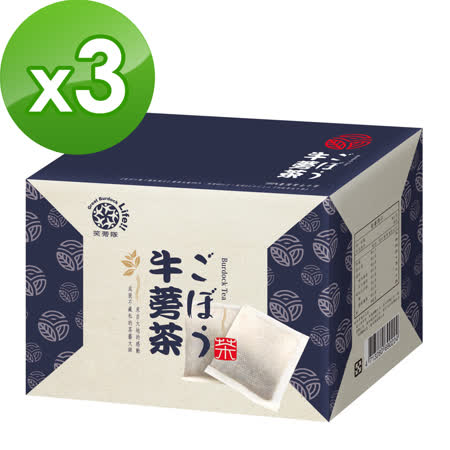【笑蒡隊】絕品牛蒡茶包(10包/袋)*3袋組