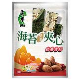 元本山海苔堅果夾心紅棗杏仁風味60g