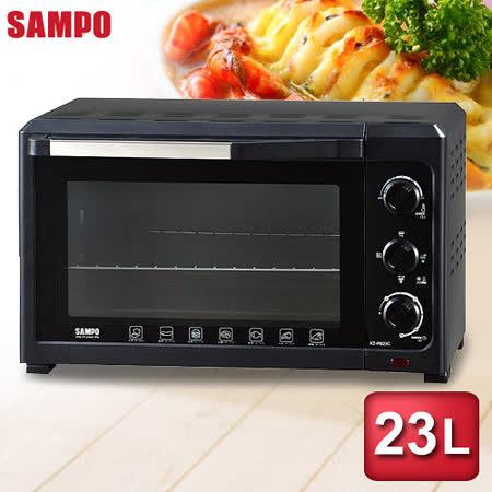 【SAMPO聲寶】23公升旋風電烤箱(KZ-PB23C)