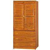 HAPPYHOME 富丞3x7尺樟木衣櫥125-2