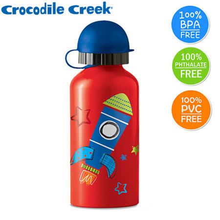 【美國Crocodile Creek】環保兒童不鏽鋼水瓶-火箭