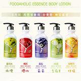 [任選二入] 韓國 FOOD A HOLIC 水果精華身體乳 500ml 五款可選