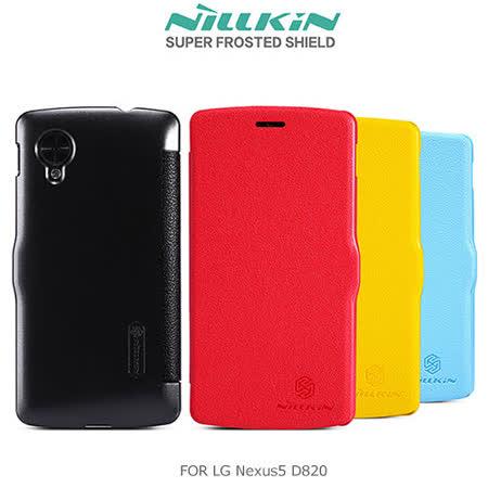 NILLKIN LG NEXUS 5 D820 新皮士鮮果系列超薄皮套