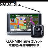 GARMIN nuvi 3595R 5吋高畫質多媒體行車記錄電視導航機