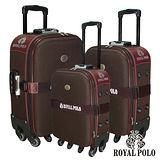 【ROYAL POLO皇家保羅】素雅旅行拉桿箱3件套
