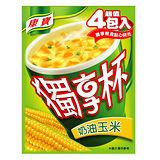 ★超值2件組★康寶奶油玉米獨享杯18g*4入/ 盒