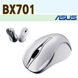ASUS華碩 BX701 原廠質感藍牙無線滑鼠【加送亮采滑鼠墊】