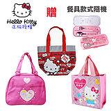 【HELLO KITTY-凱蒂貓】餐袋/手提袋+加贈餐具組(多款任選)