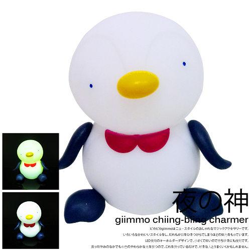 【BabyTiger虎兒寶】獨家銷售!giimmo魔幻七彩玩具拍擊夜燈-電池型(企鵝貝比Bebe)