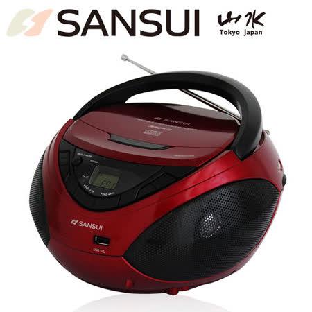 品牌慶 山水SANSUI 廣播/USB/CD/MP3/AUX手提式音響(SB-87N)