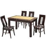 HAPPYHOME 303啡網石面餐桌椅1桌4椅456-1