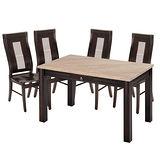 HAPPYHOME 楓原石面胡桃色有抽餐桌椅1桌4椅457-1