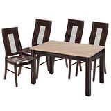 HAPPYHOME 楓原石面胡桃色餐桌椅1桌4椅457-3