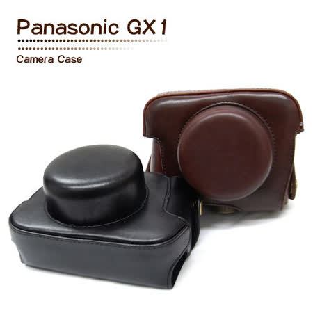 手工皮套 For Panasonic GX1 X鏡 14-42 (兩件式)